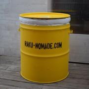 Four Raku Gaz 100 litres, Kit complet
