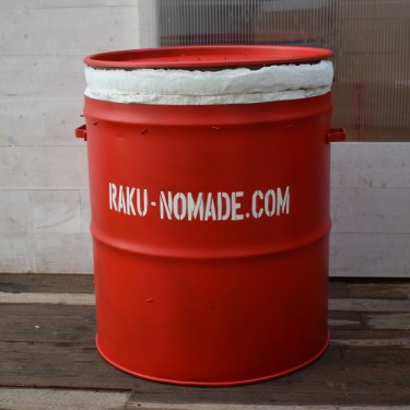 Le Four Raku Gaz, 100 litres.