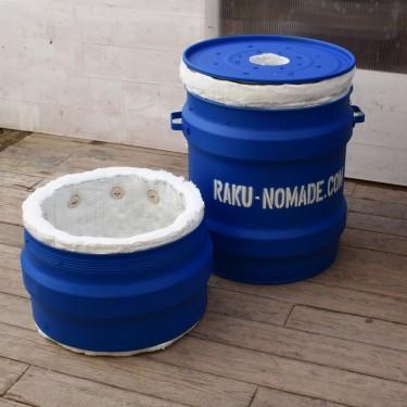 Four Raku Gaz avec rehausse 75 litres, Kit complet
