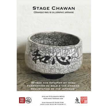 Stage raku Chawan 15 et 16 Juillet